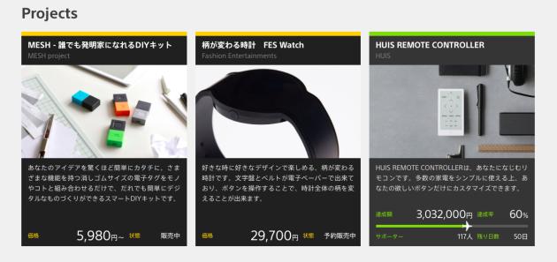 Capture d'écran 2015-07-01 à 14.54.52