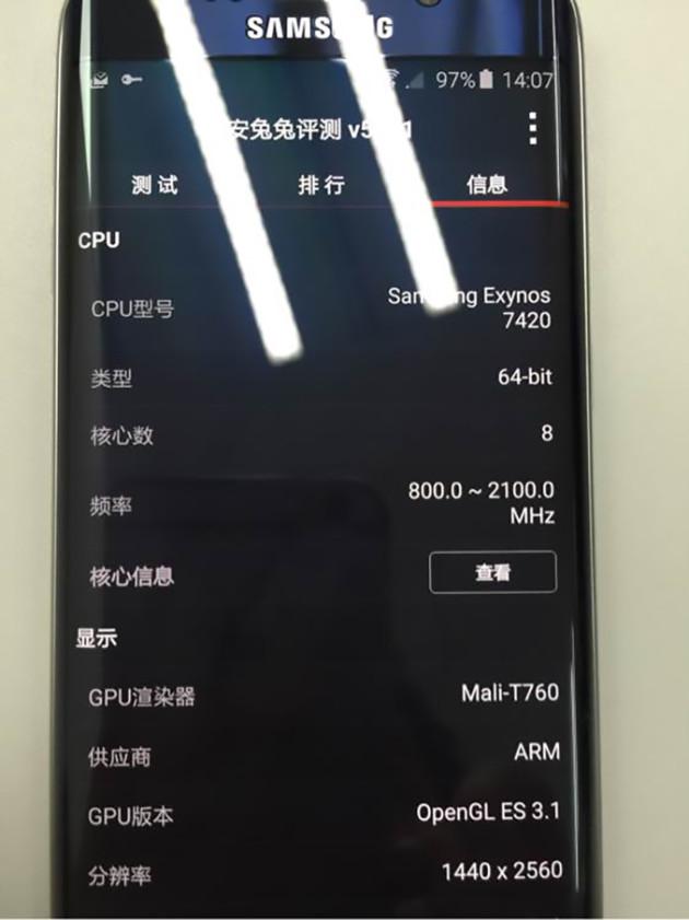 Galaxy-S6-Edge-Plus-Specs