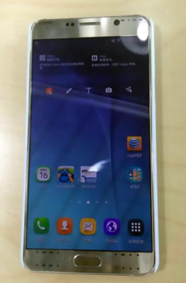 Proto-Samsung-Galaxy-Note5-01 (1)