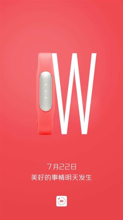 Xiaomi_Band_1S-394x700