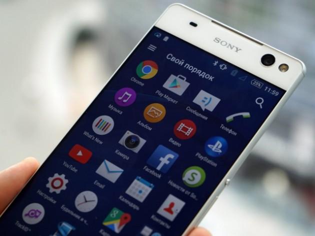 Sony Xperia C5 Ultra, le smartphone de 6 pouces aux bords très fins