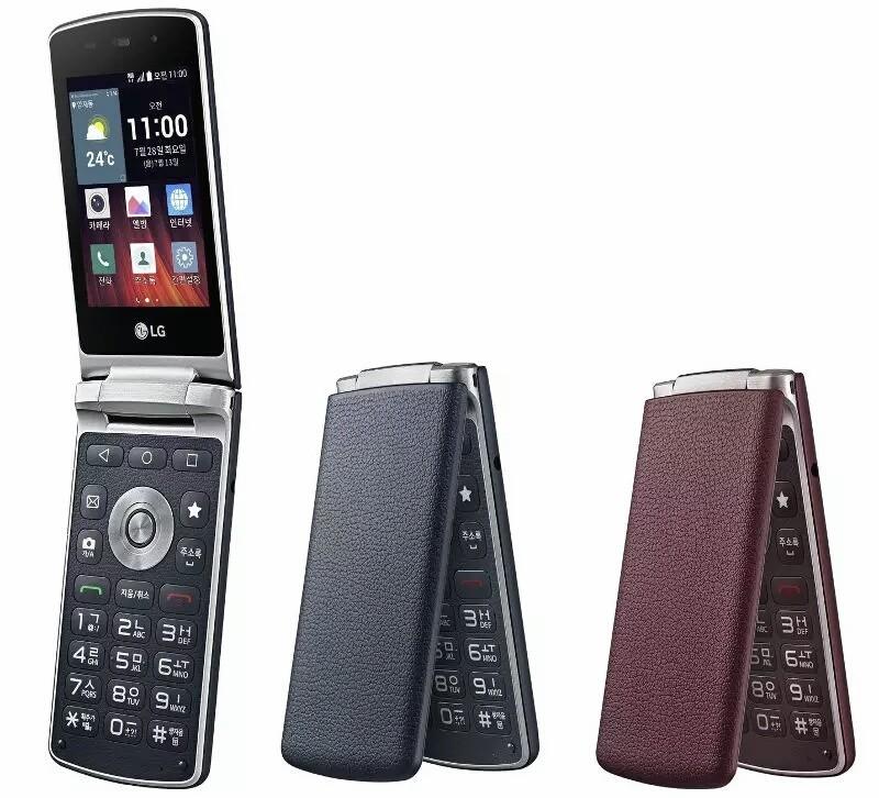 lg pr sente un t l phone clapet sous android 5 1. Black Bedroom Furniture Sets. Home Design Ideas