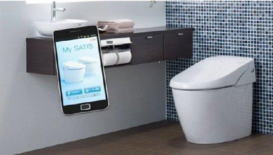 Comment serait votre salle de bain connect e - Lunette wc chauffante ...