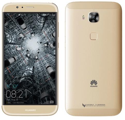 Huawei-Maimang-4