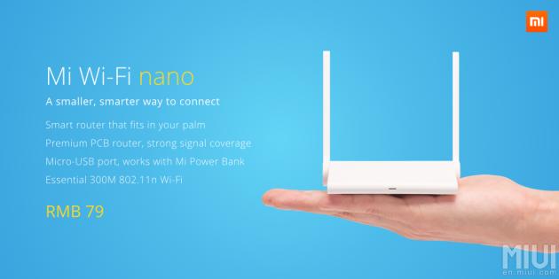 Mi Wi-Fi Nano