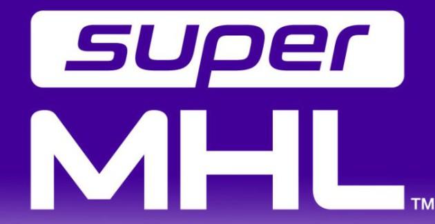 SuperMHLLogo_678x452