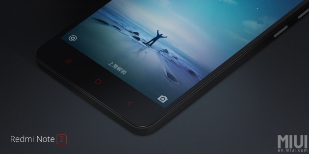 Xiaomi Redmi Note 2 2