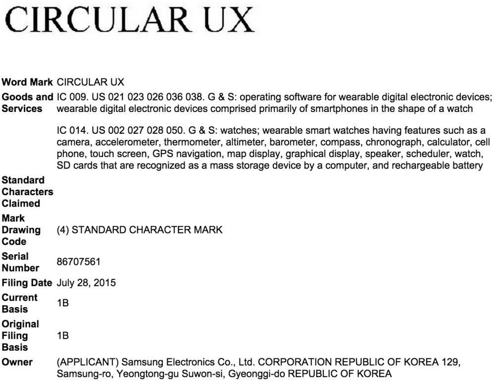 circular-ux