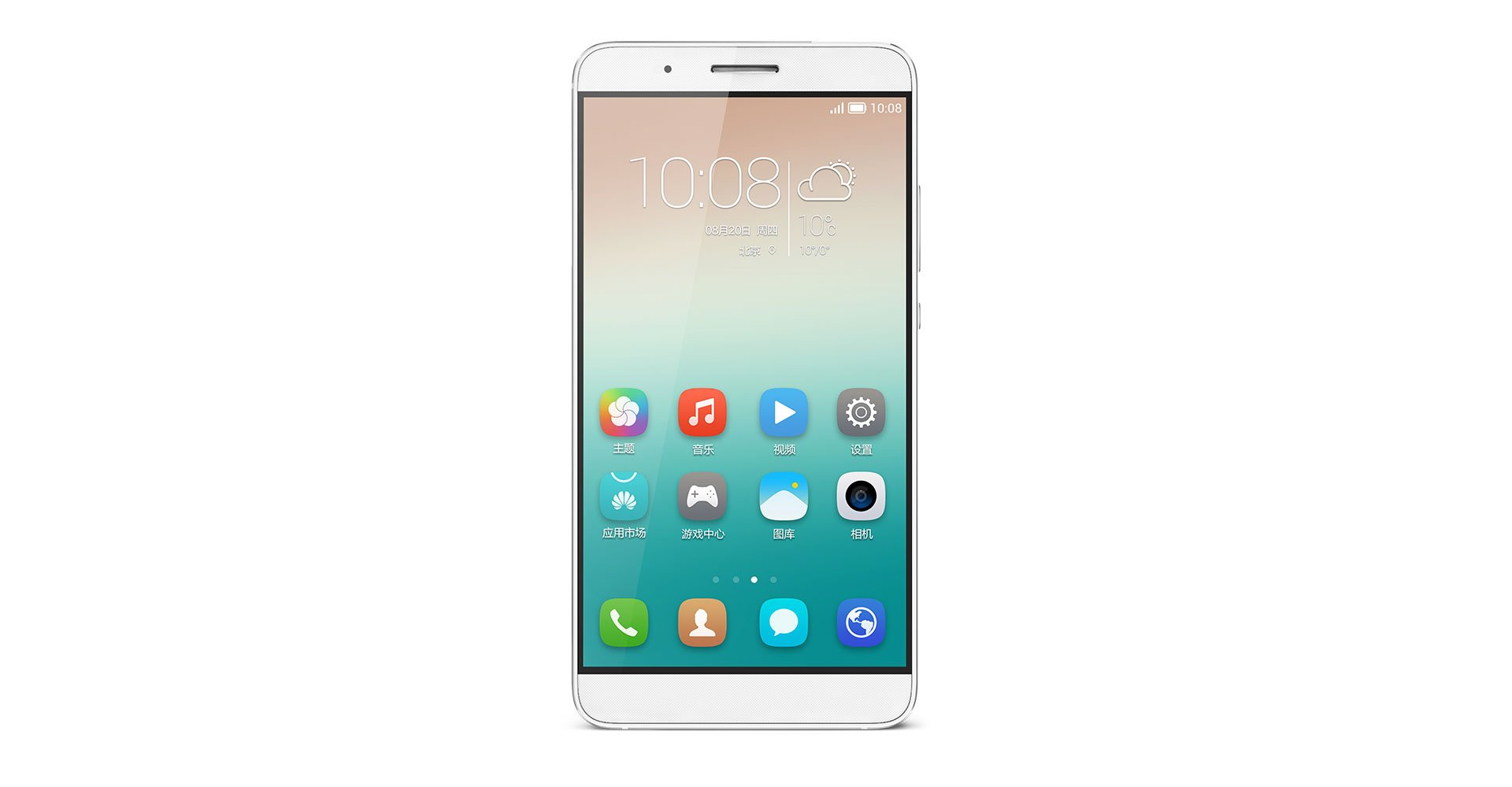 Huawei Honor 7i prix tunisie