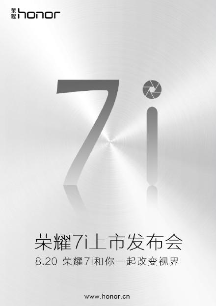 honor 7i annonce