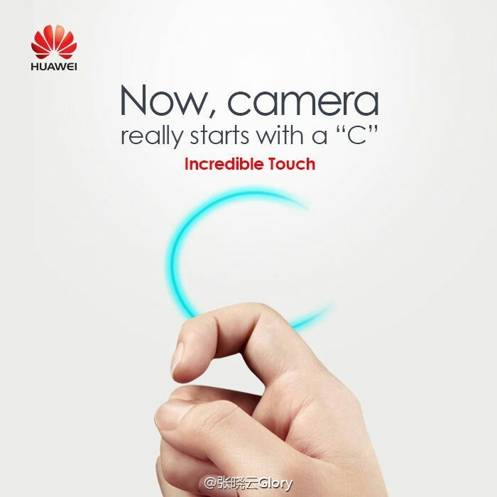 huawei-incredible-touch