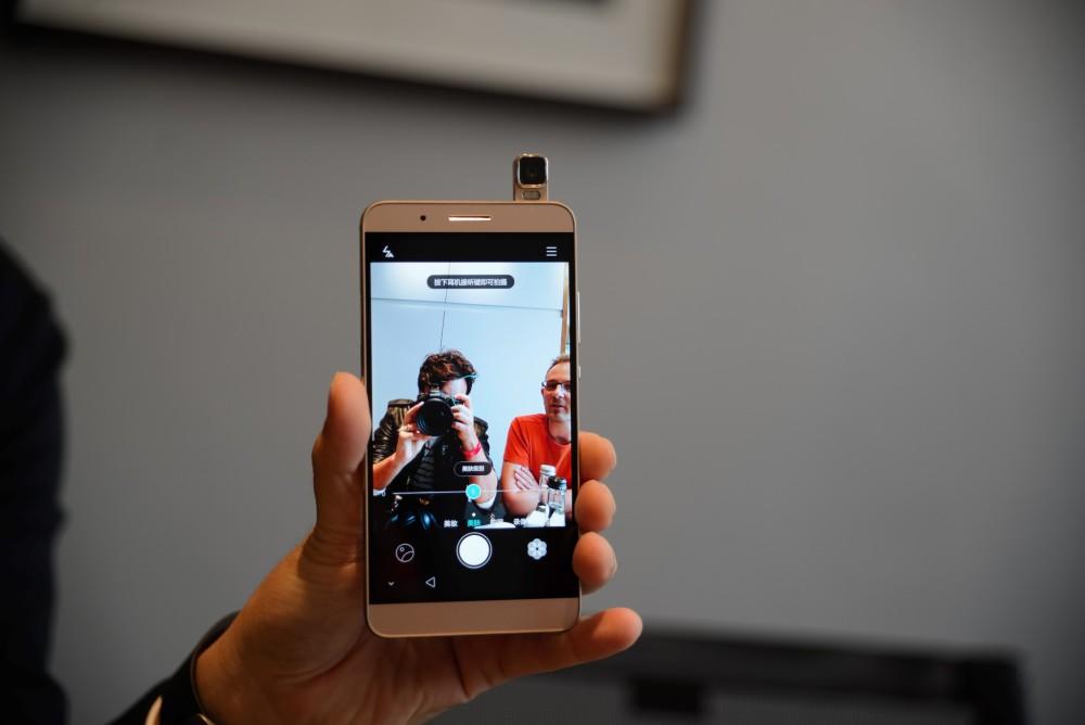 Le Honor 7i utilise le capteur dorsal pour les selfies