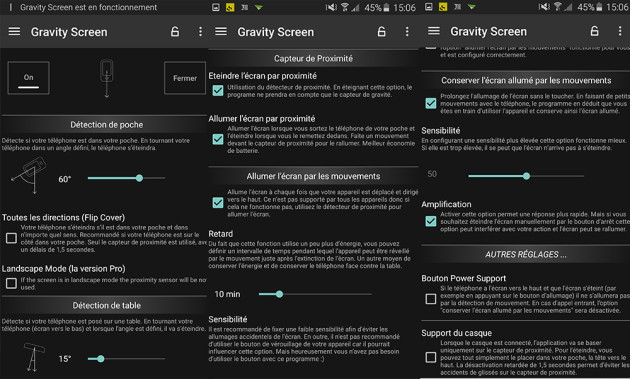 Gravity screen