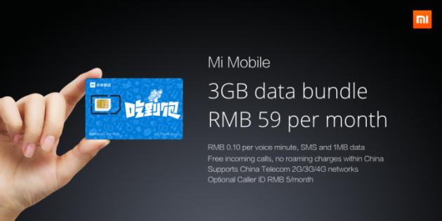 Mi mobile 3 Go Xiaomi