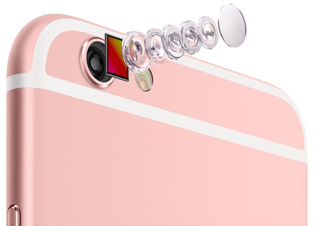 iPhone 6s apn