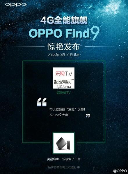 oppo find 9 teaser rumeur weibo