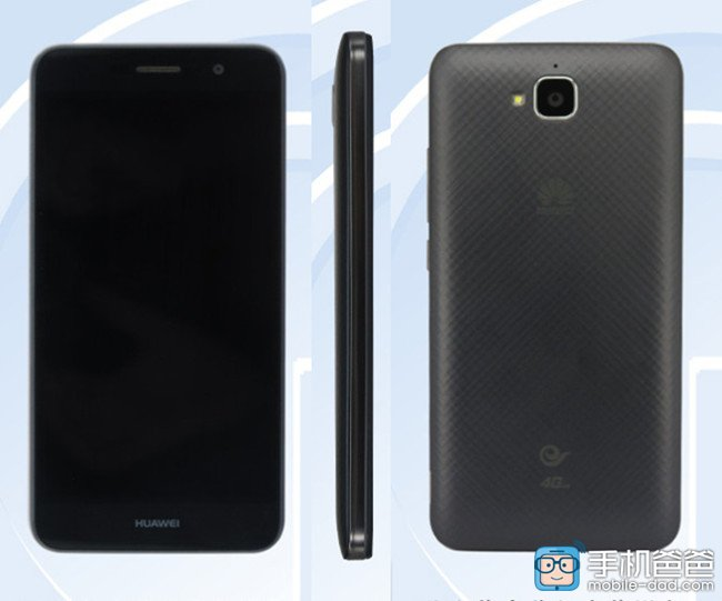 Huawei-Honor-Play-5X-TENAA_1