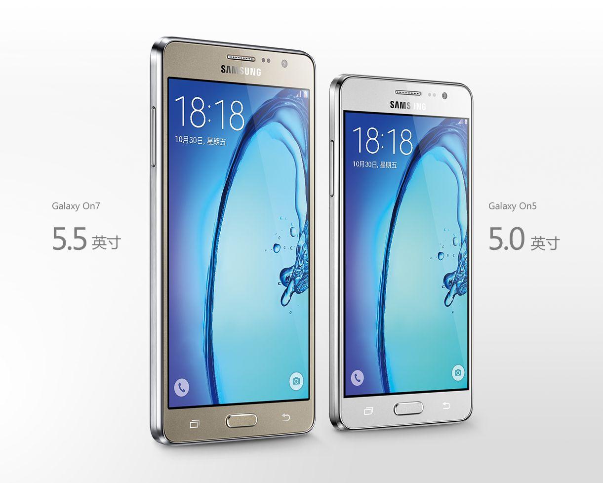 Samsung Galaxy On7 1