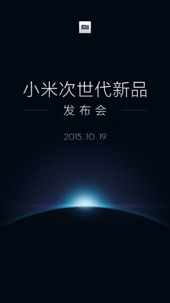 xiaomi-19-octobre