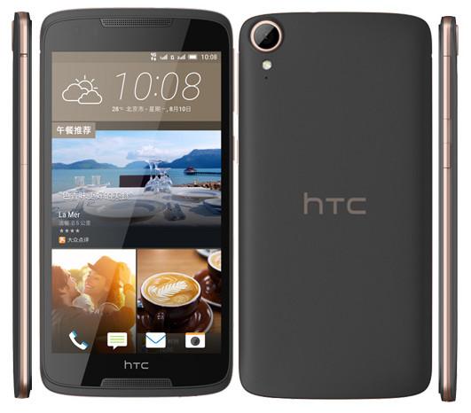 HTC-Desire-828-dual-sim1