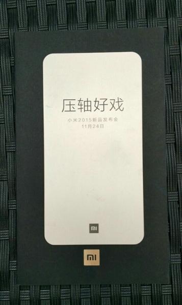 xiaomi-invitation