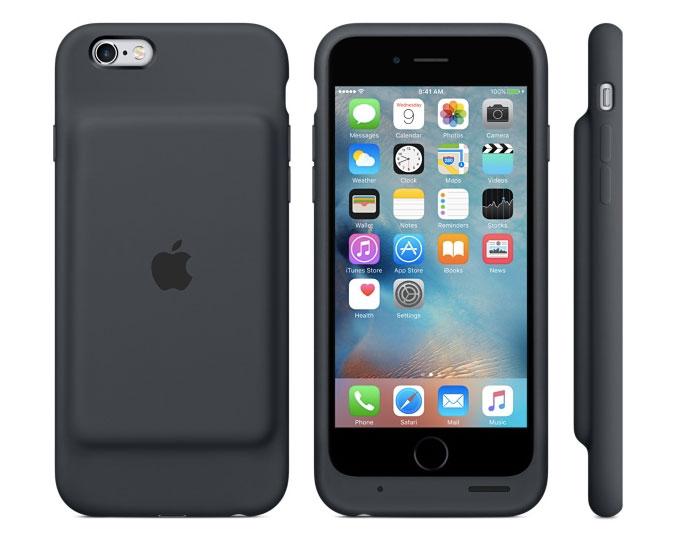 apple-battery-case