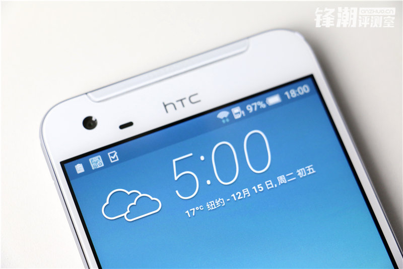 HTC One X9 leak chine 7