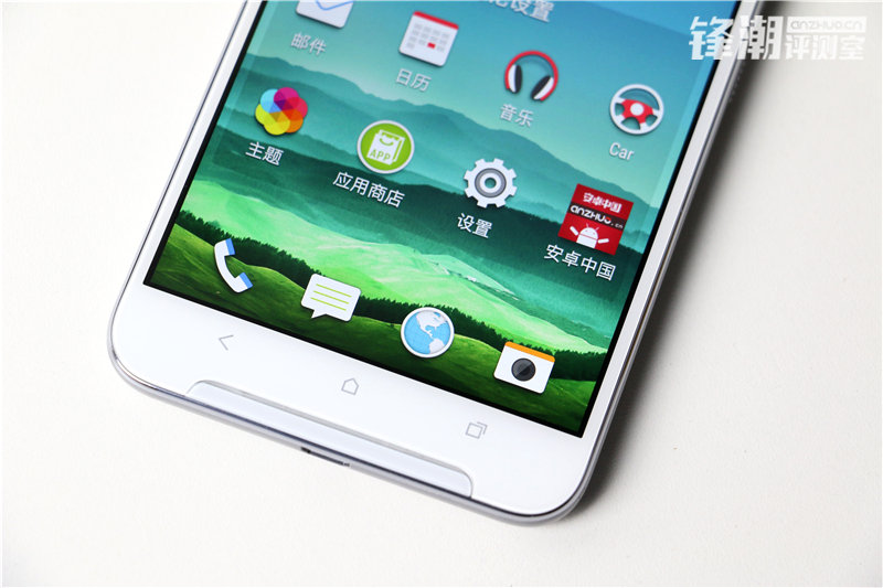 HTC One X9 leak chine 8