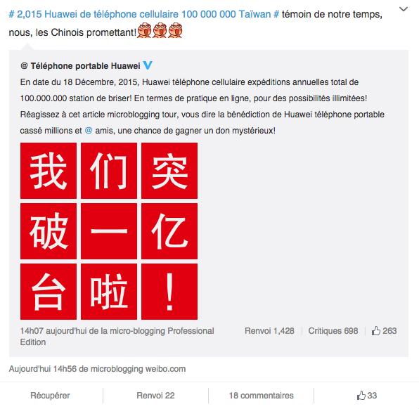 huawei weibo 100 millions