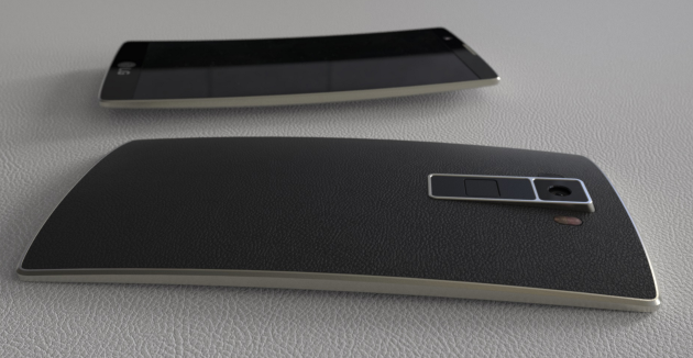 Un concept de LG G5