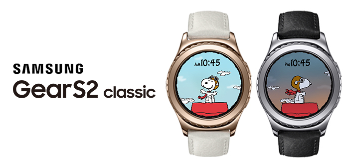 samsung-GearS2_Snoopy_Main_2