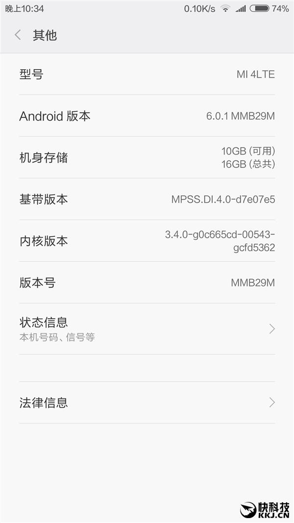 Xiaomi_Mi4_Android6.0.1_update_screenshot_012216_1