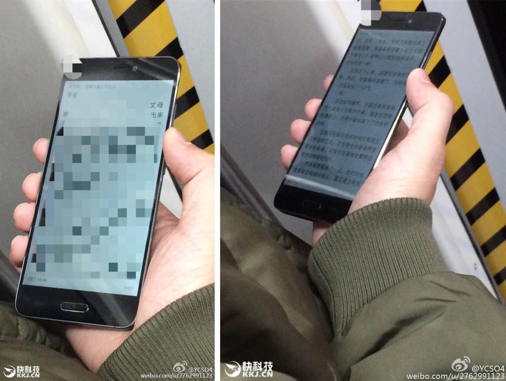 Xiaomi_Mi5_UpLeaks_MyDrivers_2 copy