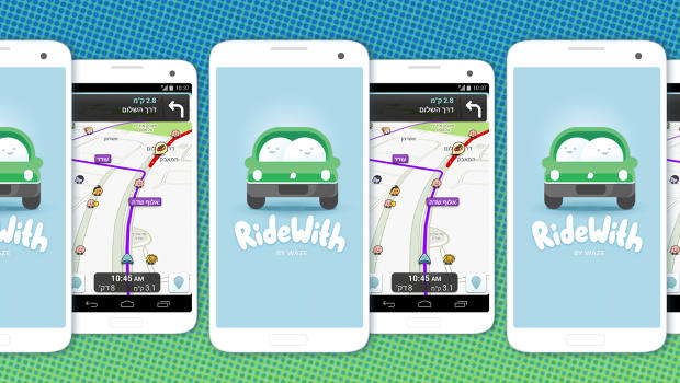 3048282-poster-p-1-waze-launching-ride-sharing-app-but-not-in-america