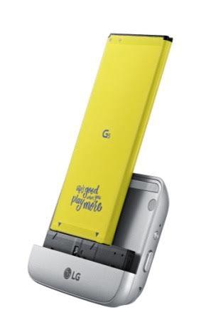 lg-g5-batterie