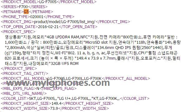 LG-G5-specs