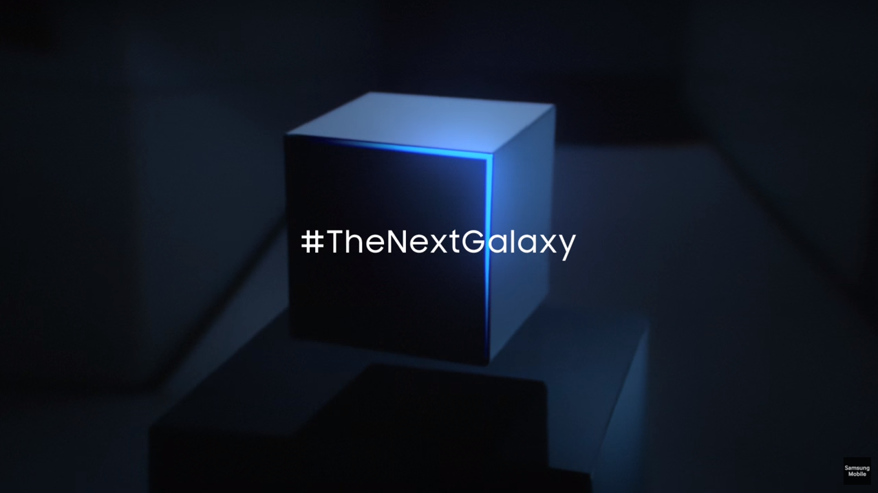 the next galaxy 1