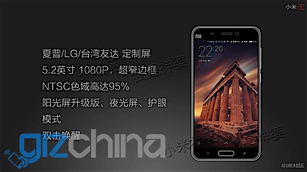 xiaomi-mi-5-slide