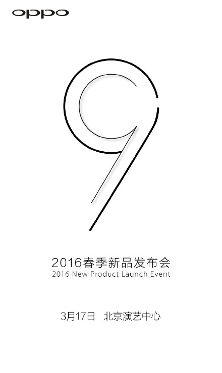 oppo-r9-conference