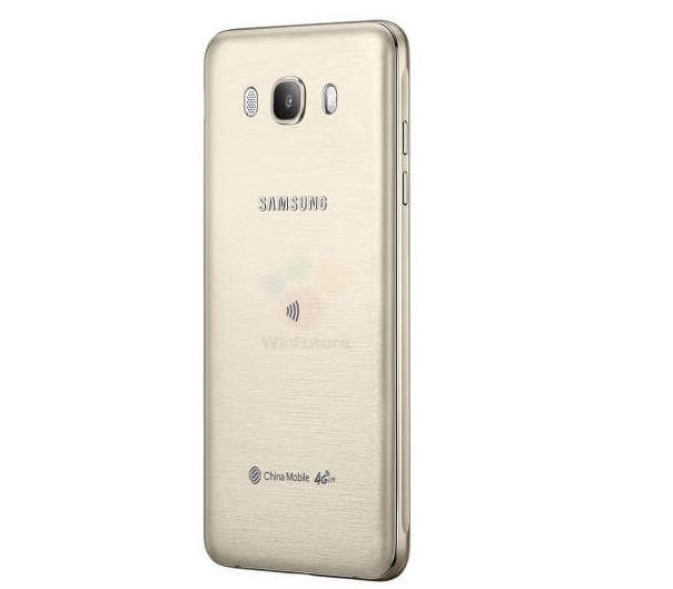 Samsung Galaxy J7 2