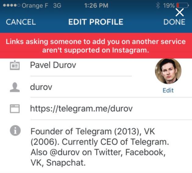 telegram instagram