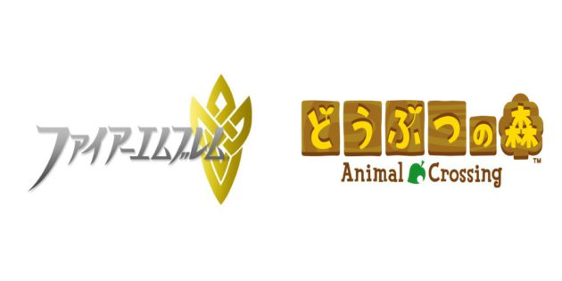 animal-crossing-fire-emblem