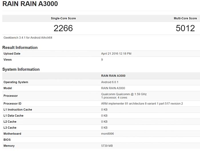 geekbench-rain-rain-A3000-oneplus-3