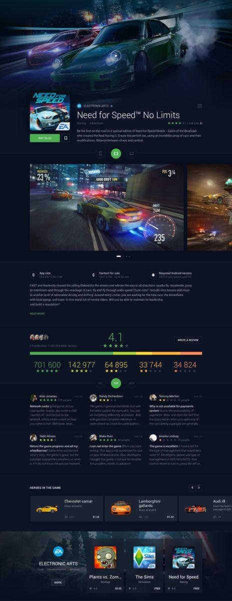 Refonte d'une page dédiée à un jeu