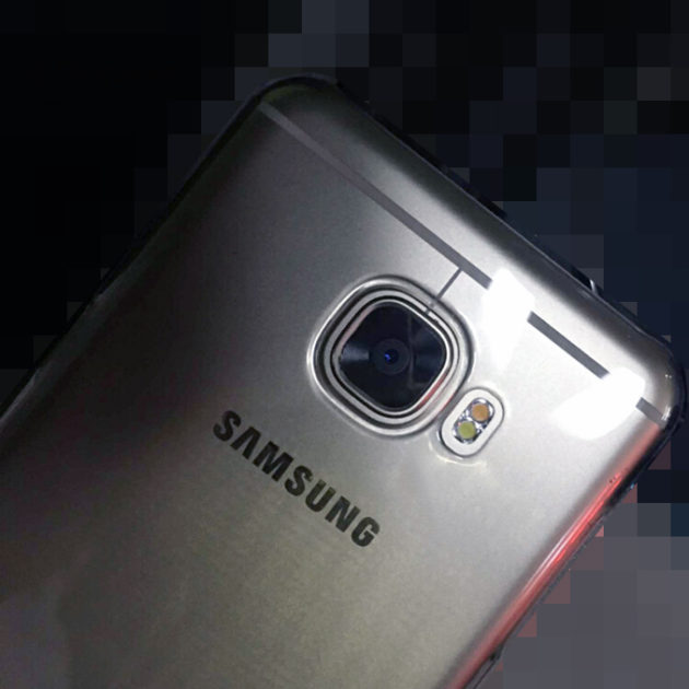 samsung galaxy c5 leak_06