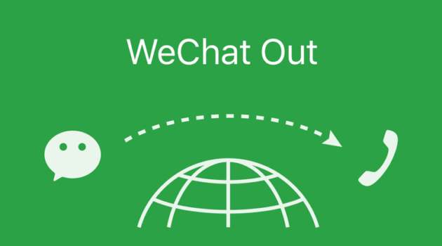 WeChat-Out