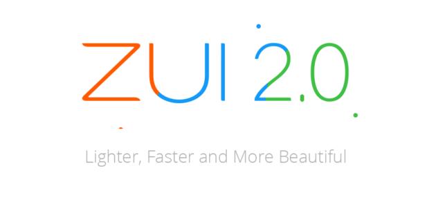 ZUI 2.0