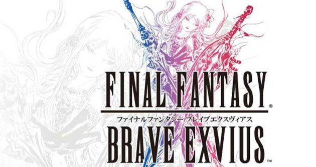 Final-Fantasy-Brave-Exvius-Une