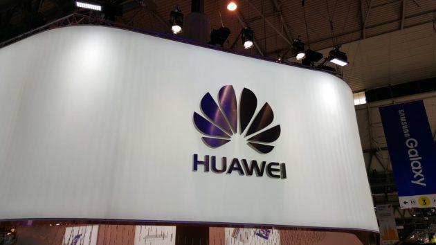huawei-logo-booth