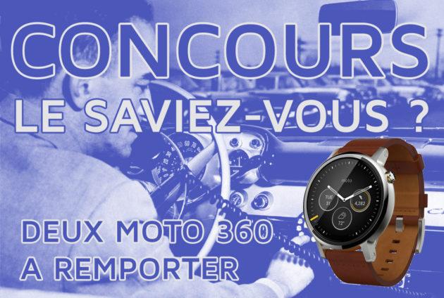 MOTO-360-CONCOURS